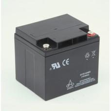 Аккумуляторы для колясок Армед 2 шт